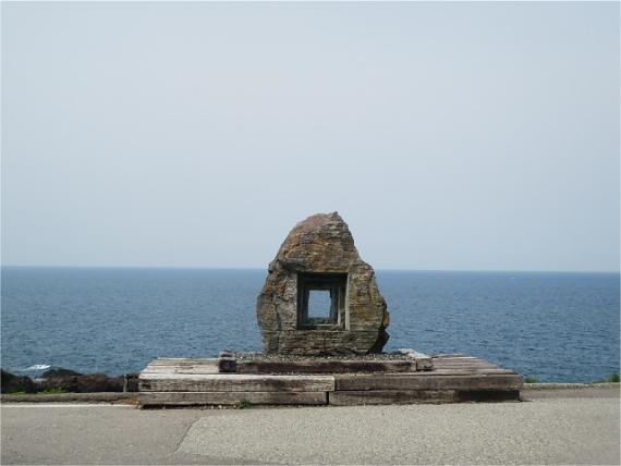 石彫モニュメント