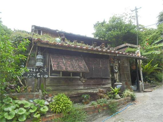 やちむん喫茶シーサー園_店