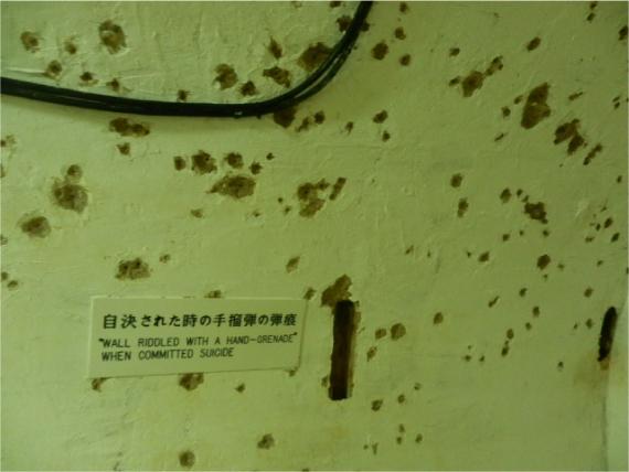 手榴弾の弾痕