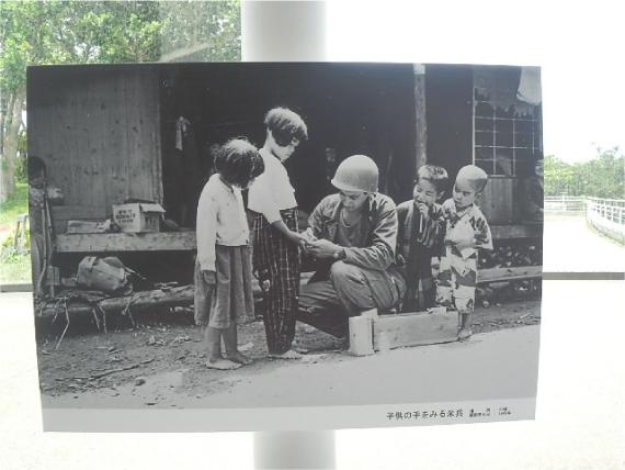 米兵と子供達