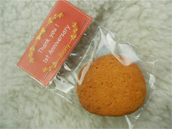 トマトクッキー