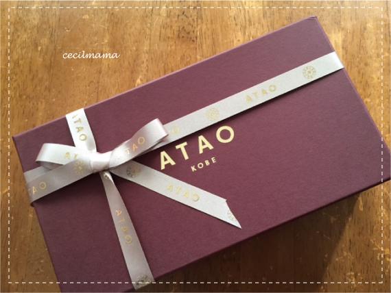 ATAO.jpg