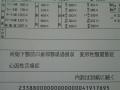 レセプト平成21年5月分 北海道大学病院歯科