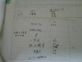 北海道大学病院歯科カルテ1号用紙