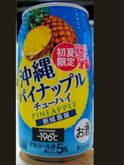 okinawap1.jpg