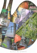 CCI20150113.jpg