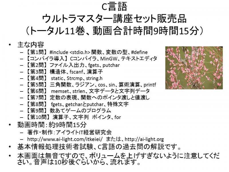 c-hyoushi.jpg
