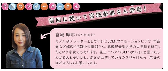 #060_shokai