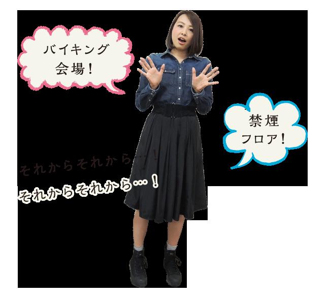 #060_fukidashi