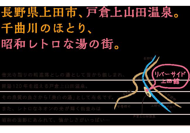#060_map