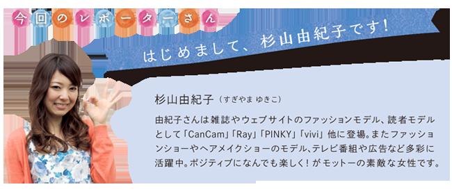 kusatsu_shokai.png