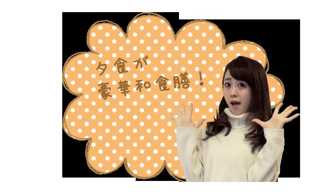 new1_fukidashi.png