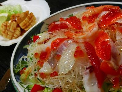 番屋海鮮サラダ