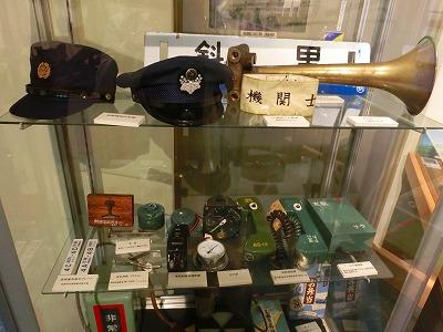 知床博物館2