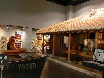 知床博物館26