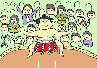 大相撲が面白い