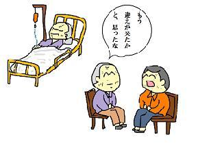 肺炎で入院