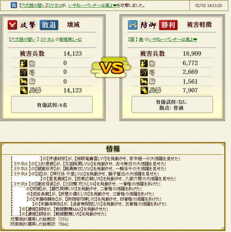 201502041427332b5.png