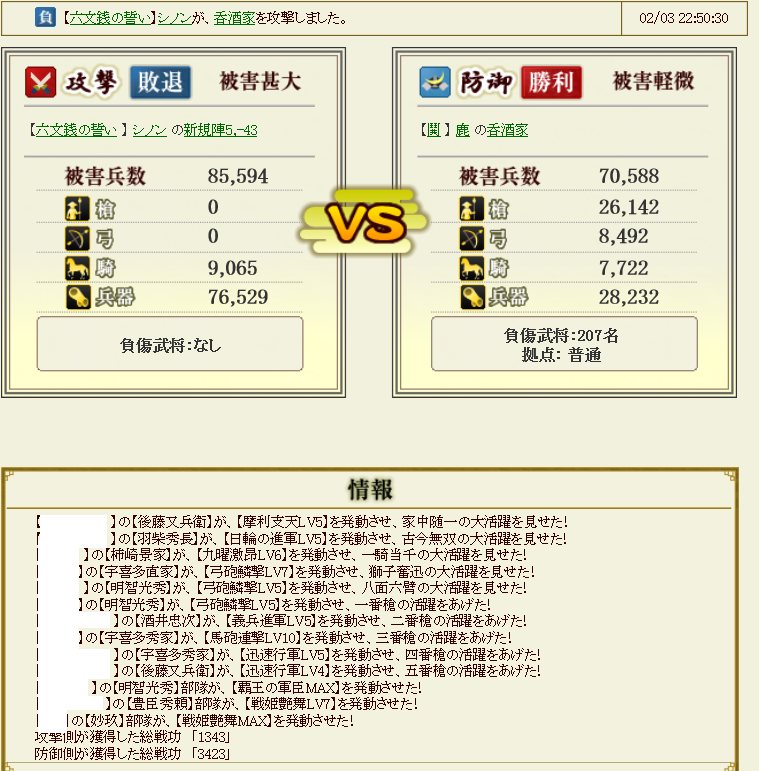 20150204145903406.png