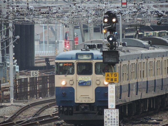 八トタ115系 豊田-松本行き (5)s
