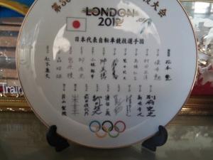 20150109 (1)