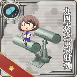 weapon044-b.png