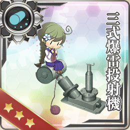 weapon045-b.png