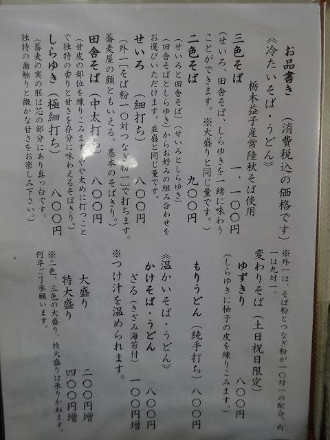 DSC07819.jpg