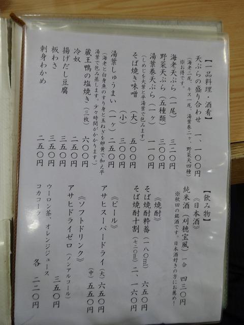 DSC07823.jpg
