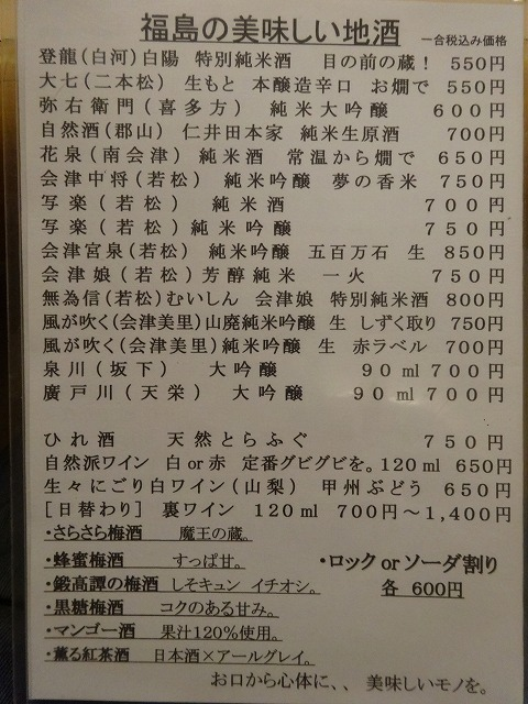 DSC09838.jpg