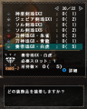 20150323201103940.png