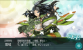 KanColle-150429-20573274.png