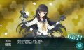 KanColle-150502-00242248.png