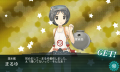 KanColle-150502-01012617.png
