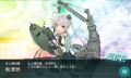 KanColle-150502-15180892.png
