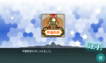 KanColle-150502-15183448.png