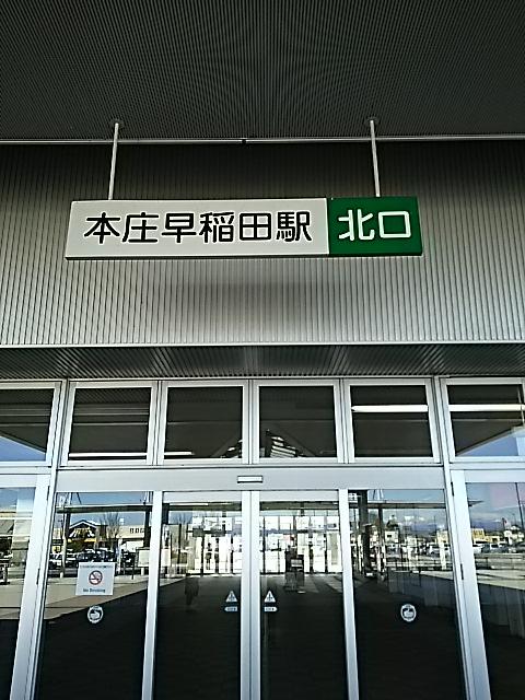 DSC_1503045.jpg