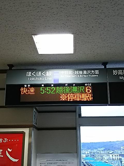 DSC_1504152.jpg