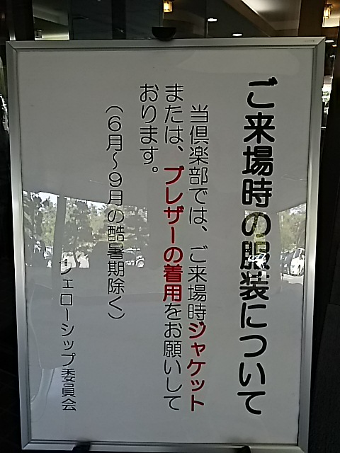 DSC_1505013.jpg