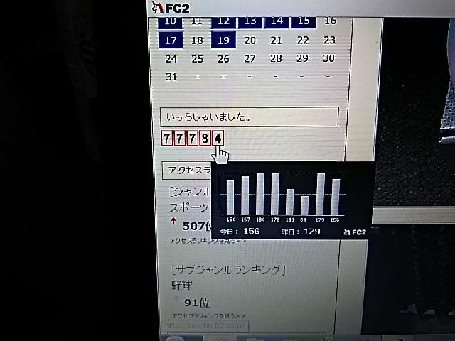 DSC_150520.jpg