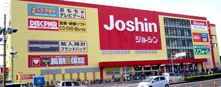 ジョーシン岸和田
