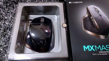 ロジクールのマウスMX2000c