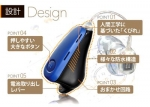 The small hearing aid which reflected a Japanese design design