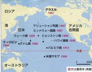 アメリカの太平洋進出009