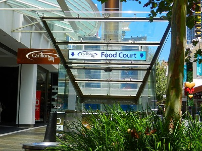 carillon food court
