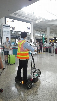 hongkong ap