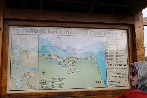 氷河の端 (4)