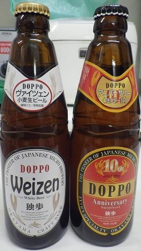 2014独歩ビール (1)