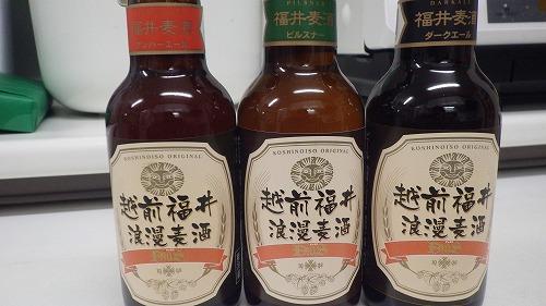 越前福井浪漫麦酒 (2)