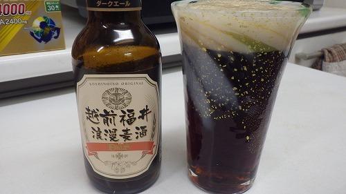 越前福井浪漫麦酒 (3)
